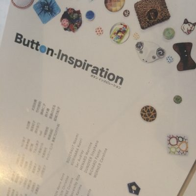 Button-Inspiration